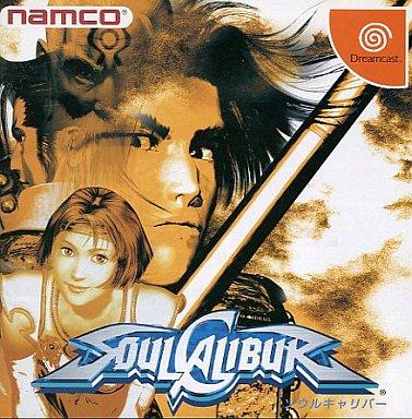 """Les """"Must Have"""" Dreamcast 142000060"""