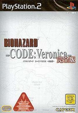 【中古】PS2ソフト バイオハザード コード:ベロニカ ?完全版?