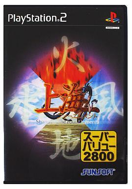 【中古】PS2ソフト 上海フォーエレメント super value 2800