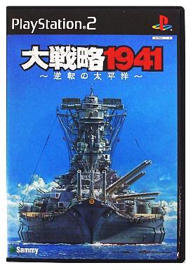 大戦略シリーズの画像 p1_7