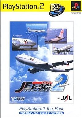JET GO! 2 [PlayStation 2 the Best]