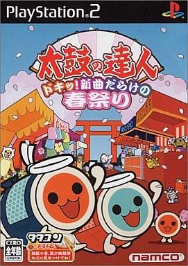 【中古】PS2ソフト 太鼓の達人 -ドキッ!新曲だらけの春祭り-