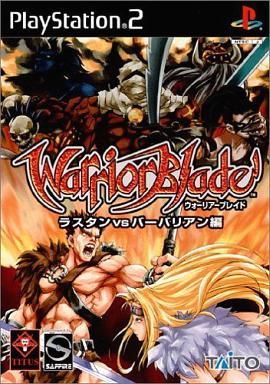【中古】PS2ソフト Warrior Blade ?ラスタンvsバーバリアン編?