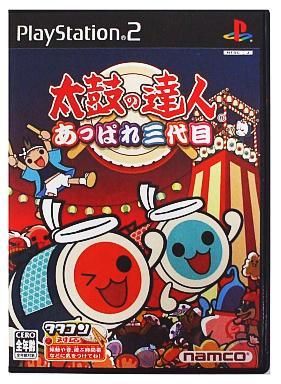 【中古】PS2ソフト 太鼓の達人 -あっぱれ3代目-
