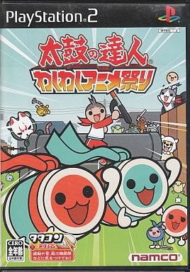 【中古】PS2ソフト 太鼓の達人 -わくわくアニメ祭り-