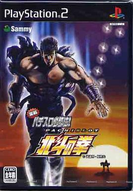 【中古】PS2ソフト 実戦パチスロ必勝法! 北斗の拳 [通常版]