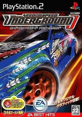 need for speed underground ベスト版 中古 ps2ソフト 通販