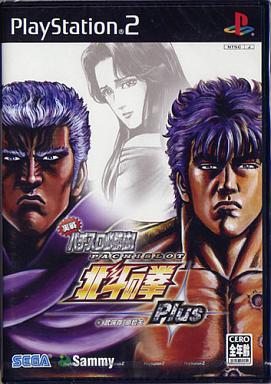 【中古】PS2ソフト 実戦パチスロ必勝法! 北斗の拳 Plus [通常版]