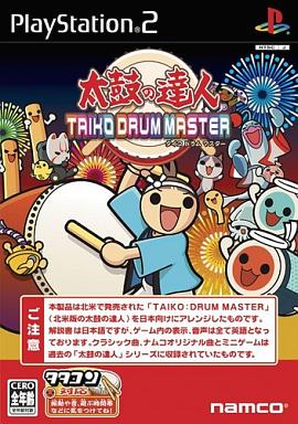 【中古】PS2ソフト 太鼓の達人 -TAIKO DRUM MASTER-