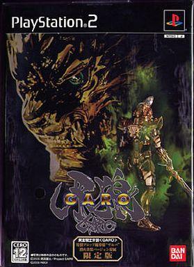 【中古】PS2ソフト 黄金騎士 牙狼 [限定版]