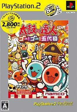 【中古】PS2ソフト 太鼓の達人 -ゴー!ゴー!五代目- [PlayStation 2 the Best]