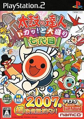 【中古】PS2ソフト 太鼓の達人 -ドカッ!と大盛り七代目-
