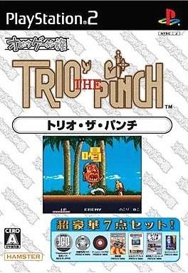 【中古】PS2ソフト オレたちゲーセン族 トリオ・ザ・パンチ