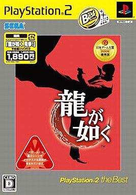 【中古】PS2ソフト 龍が如く [PlayStation2 the Best] (「龍が如く 見参!」予告編DVD同梱版)