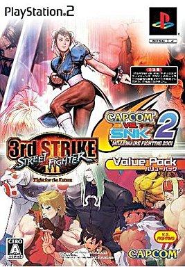 【中古】PS2ソフト CAPCOM VS. SNK2 ミリオネアファイティング2001 ストリートファイターIII サードストライクファイトフォーザフューチャーバリューパック