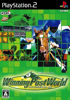 【中古】PS2ソフト ウイニングポスト ワールド