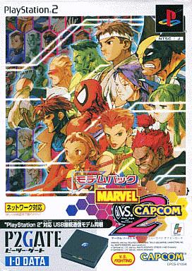 マーベル vs カプコン 2