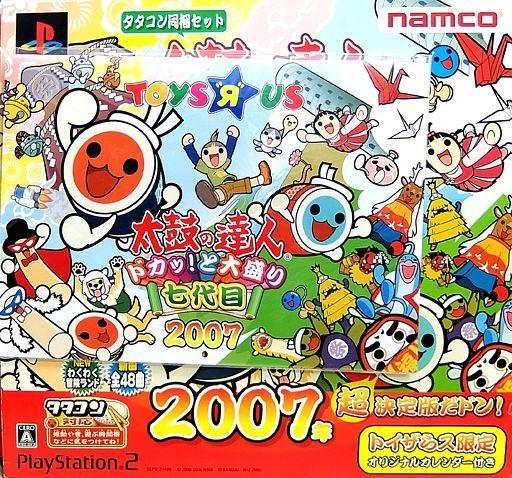 【中古】PS2ソフト 太鼓の達人 -ドカッ!と大盛り七代目- [タタコン同梱・トイザラス限定版]