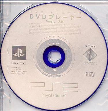 【中古】PS2ハード DVDプレーヤー Version 2.01