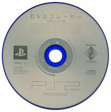 【中古】PS2ハード DVDプレーヤー Version 2.10