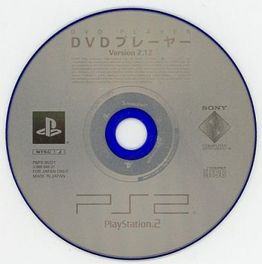【中古】PS2ハード DVDプレーヤー Version 2.12