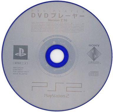 【中古】PS2ハード DVDプレーヤー Version 2.16