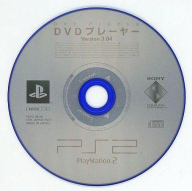 【中古】PS2ハード DVDプレーヤー Version 3.04
