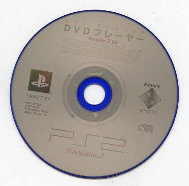 【中古】PS2ハード DVDプレーヤー Version 3.00