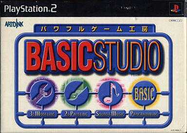 BASIC STUDIO Powerful Game Studio