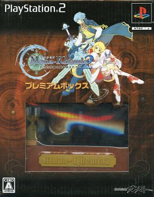 Mana Khemia 2 - Oshita Gakuen and Alchemists - Premium Box (Condition: Box (Including Inner Box) Status Difficult)