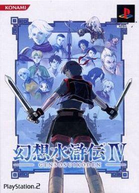 【中古】PS2ソフト 幻想水滸伝IV [初回限定版] (状態:ルミナスキーホルダー状態難)