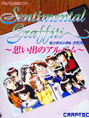 Sentimental Graffiti Memories Album