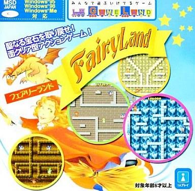 Fairy Land GAME LAND Series