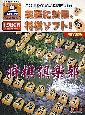 Shogi Club