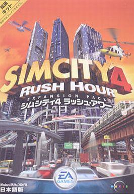 SIMCITY 4 RUSH HOUR [Japanese version]
