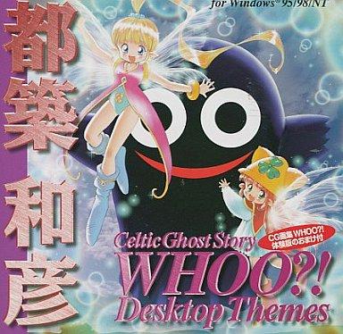 【中古】Win95NT CDソフト ケルティックゴーストストーリー