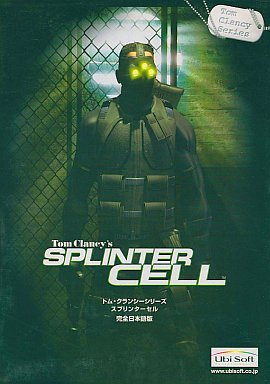 Tom Clancy 's SPLINTER CELL [Complete Japanese version]