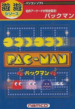 パックマンの画像 p1_27