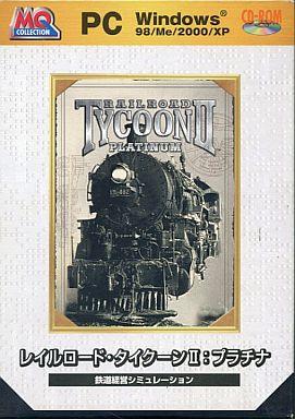 RAIL ROAD TYCOON II PLATINUM [MQ COLLECTION]