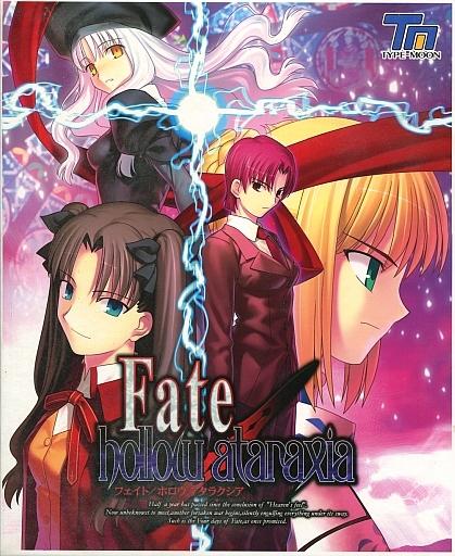 Fate/hollow ataraxia[初回限定版]