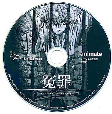 帝国千戦記~日々徒然~ - BLCD Wiki* - wikiwiki.jp