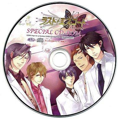 【中古】Windows CDソフト ラスト・エスコート ?深夜の黒蝶物語? SPECIAL CD-ROM