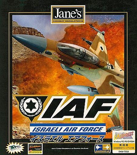 IAF (Israel Air Force) [English version with Japanese manual]