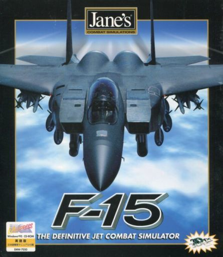 Jane's F-15 [English version with Japanese manual]