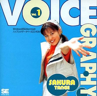 【中古】Windows95/Mac漢字Talk7.1以降 CDソフト ボイスグラフィー Vol.1/丹下桜