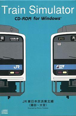 Train Simulator JR East Keihin Tohoku Line (Kamata-Omiya)