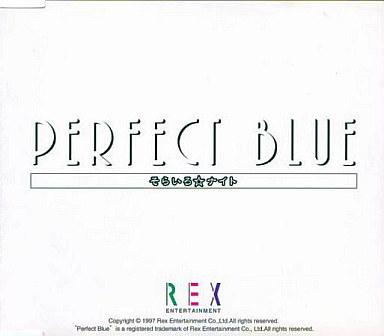PERFECT BLUE そらいろ☆ナイト