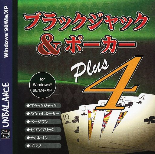 Blackjack & Poker Plus Explosive 1480 Series