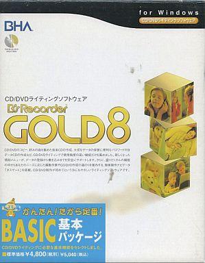 BS RECORDER GOLD8 BASIC