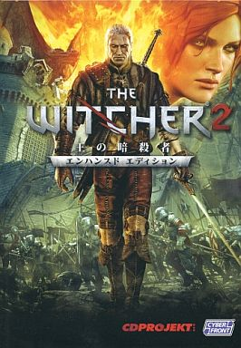 Assassin of Witcher 2 King 【Complete Japanese version】 Enhanced Edition
